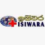 isiwara specialist consultant services
